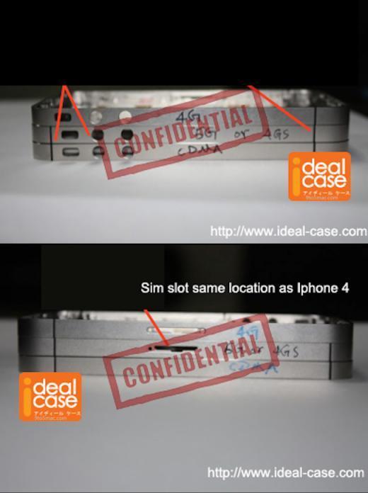 De nouveaux clichés de la coque de l'iPhone 4S
