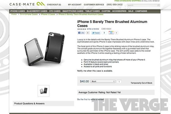iPhone 5 - Case-Mate dévoile des nouvelles housses et un bouton Home plus large