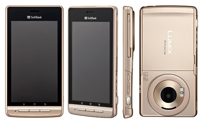 De nouveaux mobiles Panasonic bientôt en Europe
