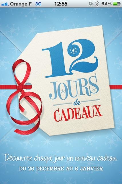 Les 12 jours de cadeaux iTunes
