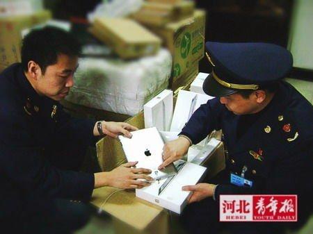 Les iPad sont retirés du marché chinois par les autorités