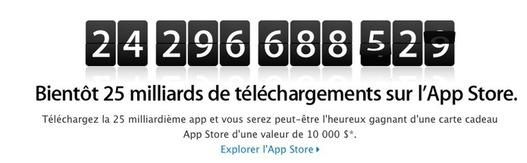 10000 $ à gagner pour la 25 milliardième application iPhone ou iPad téléchargée
