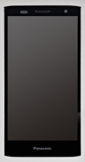 ELUGA Power - Le nouveau smartphone de Panasonic