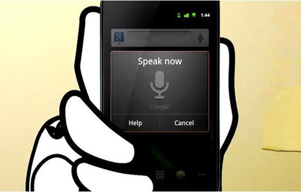 Google Assistant - Le concurrent de SIRI pour fin 2012