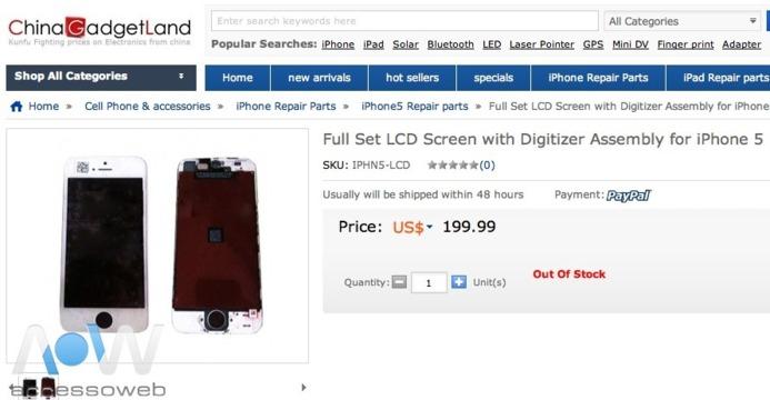 iPhone 5 - la façade complète est à vendre