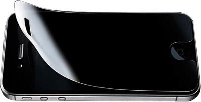 Un iPhone avec écran 3D c'est possible