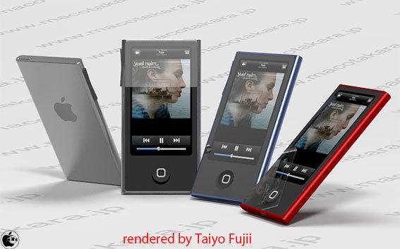 Le futur iPod Nano sera équipé du WIFI ?