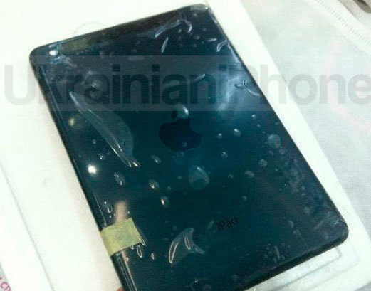 iPad Mini : La keynote, la date de sortie, des photos et la 3G