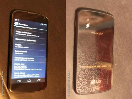 Google - Le prochain Nexus chez LG ?