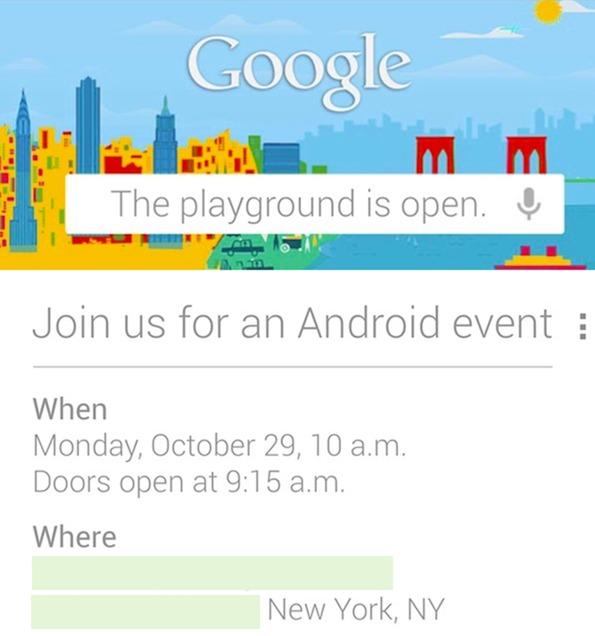 Nexus 4 - Une annonce pour le 29 octobre avec des caractéristiques techniques