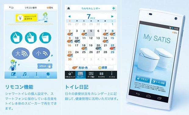 Les WC Bluetooth se pilotent sous Android