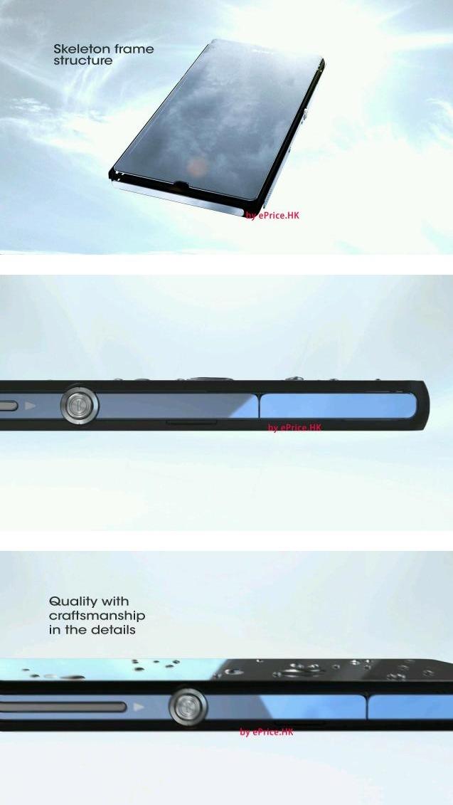 Le Sony Xperia Z sera étanche