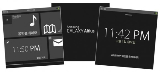 Samsung Galaxy Altius - La montre connectée de Samsung