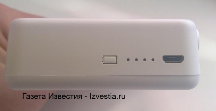 Rumeur: l'autonomie du Nokia EOS pourrait être étendue grâce à une coque intégrant une batterie (mise à jour du 10/07)