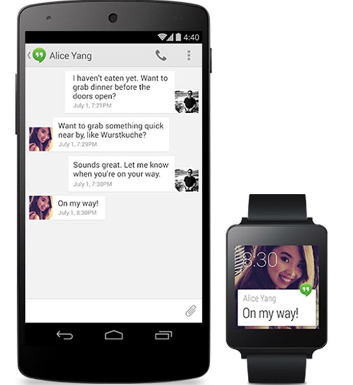 Votre téléphone est-il compatible avec Android Wear ?