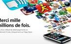 1 Milliard de téléchargements d'applications iPhone