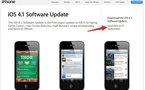 iPhone iOS 4.1 pour mercredi 8 septembre ?