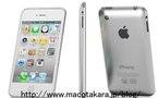 iPhone 5 - La technologie Liquid Metal au service de la prochaine coque ?