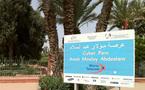 Le Cyber Parc à Marrakech : havre de paix pour promeneur technophile.