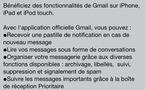 Gmail pour iPhone et iPad est disponible sur l'App Store