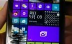 Toutes les rumeurs sur le Lumia 1520 et Windows Phone 8 GDR3